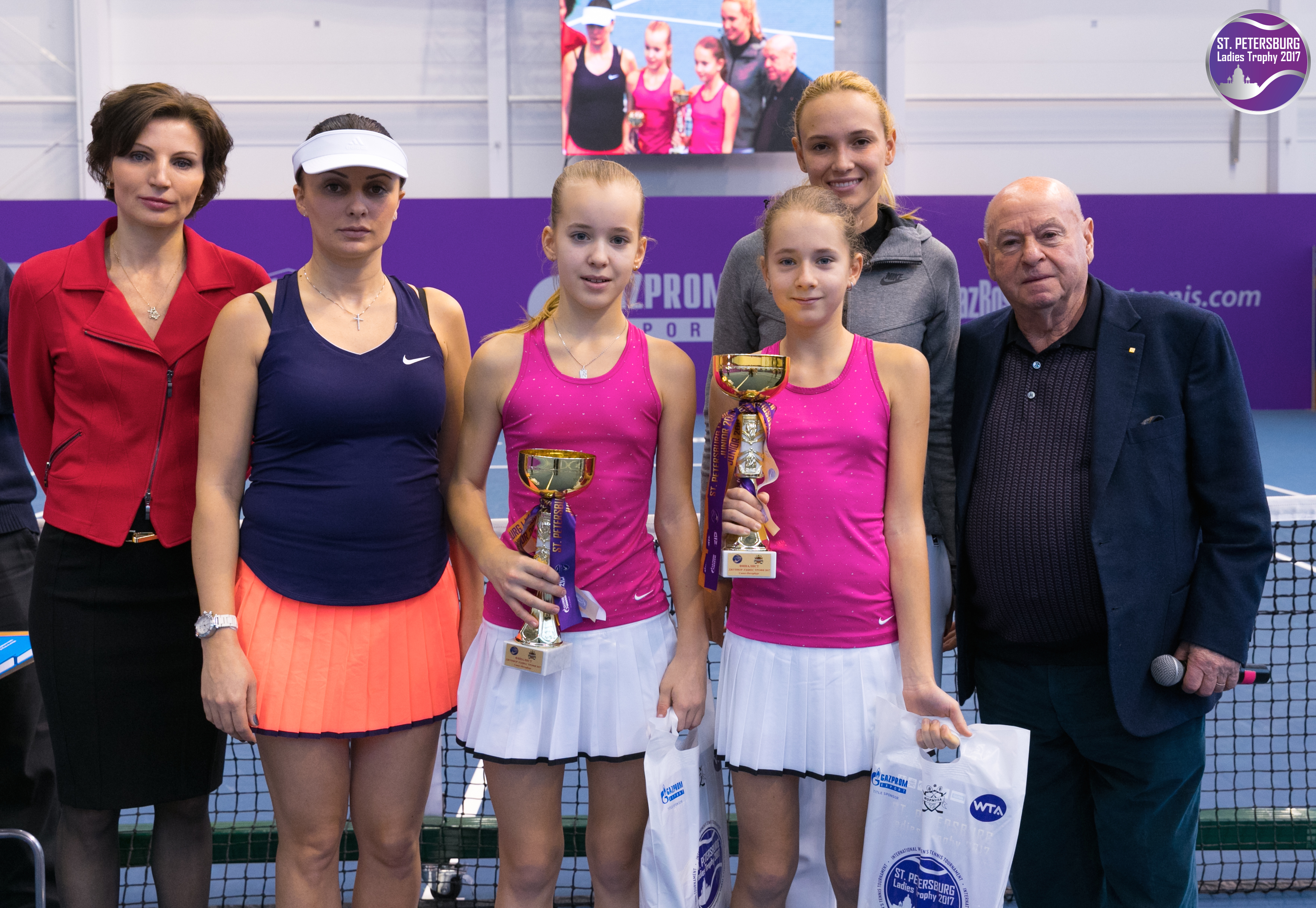 "Junior tournament ""Junior Ladies Trophy"""